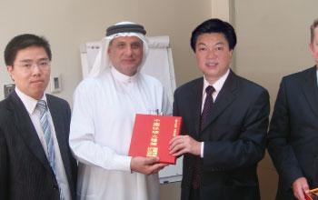 北京市朝阳区投资贸易促进局-阿联酋迪拜, 土耳其政府考察团